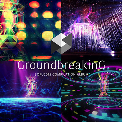 Groundbreaking 2015 BOFU2015 COMPILATION ALBUM