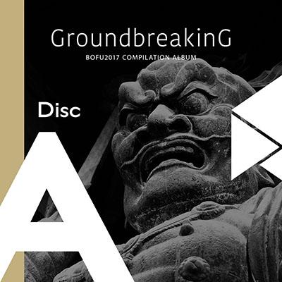 Disc 1(A)