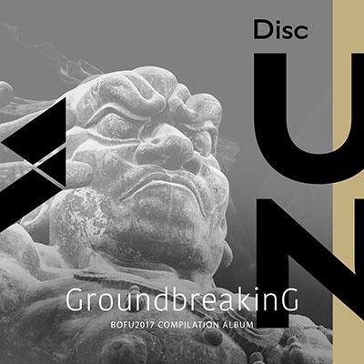 Disc 2(UN)